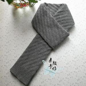 精致经典云绒男士棒针斜纹围巾