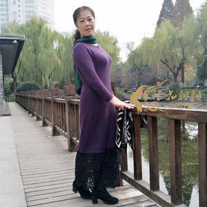 恋歌 蕾丝拼接真丝绒女士棒针长袖连衣裙