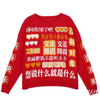 这种毛衣敢不敢穿?创意毛衣新思路