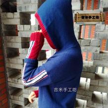 红与蓝 男女都适合的个性百搭运动款棒针连帽毛衣