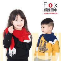 趣味可爱儿童棒针狐狸围巾编织视频(2-1)