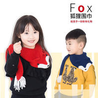 趣味可爱儿童棒针狐狸围巾编织视频(2-2)