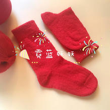 简单好织适合1-2岁左右宝宝保暖袜的编织方法