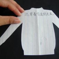 袖子加减针不求人的办法 棒针钩针均适用