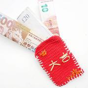 创意毛线编织小品 用针线织一个热热闹闹团圆年
