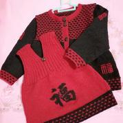 超详细福字中国风宝宝开衫背心两件套织法尊宝娱乐