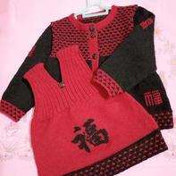 超详细福字中国风宝宝开衫背心两件套织法编织教程