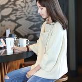 私忆 女士棒针中长款开衫毛衣编织视频教程