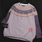 爱丁堡之秋 从上往下织多色提花女士棒针圆肩春秋毛衣