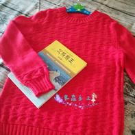 初年 本命年必备棒针大红色儿童毛衣
