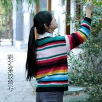 少女风女士棒针彩色条纹毛衣编织图解