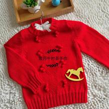 红豆 手工编织2-4岁儿童棒针羊毛衫