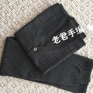 16号针密密织男士棒针背心与毛裤