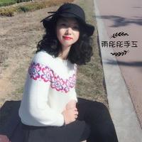 三月微暖 女士棒针花朵提花圆肩套头毛衣