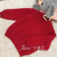 极光 1-2岁儿童棒针半高领羊绒打底毛衣