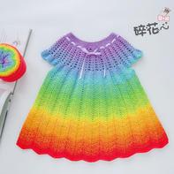 从上往下钩儿童钩针彩虹连衣裙