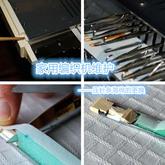 家用編織機日常護理之如何自己更換壓針條海綿