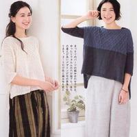 新手也可以轻松编织的文艺休闲女士棒针一字领直袖宽松春秋衫