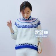 新手也可以织的清新可爱女士棒针圆肩提花套头毛衣