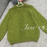 新绿 仿淘宝款棒针双层半高领男童羊绒衫