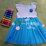 妈妈牌量身定做儿童钩纱结合公主裙(有图解、上纱过程图和说明)