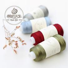 【云帛.真丝】春夏新品毛线100%SILK 手编蕾丝线 百分百桑蚕丝