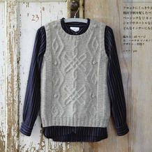 经典简约中国结式花纹棒针春秋毛线背心编织图解