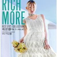 日本手工编织刊物rich more2018春夏Vol132 俄罗斯风格主题编织