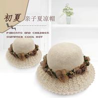 棉草拉菲钩针太阳帽编织视频教程(2-2)帽檐钩法