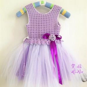 丁香色蓬蓬裙 宝贝们大爱的钩纱结合公主裙