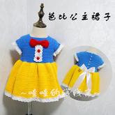 芭比公主裙  手工编织白雪公主儿童钩针连衣裙编织视频