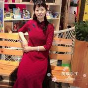 红绡 女士钩针铜钱花斜襟款旗袍裙
