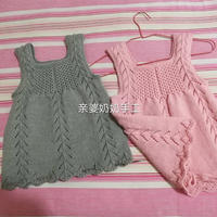 结构简单新手也可以轻松织的蜂窝花女童棒针背心裙