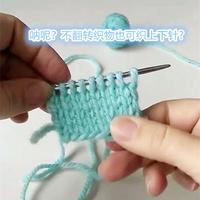 颠覆常规编织方法 片织不换面也能织出大平针