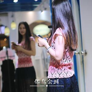 花暖 段染线编织女士钩针菠萝罩衫
