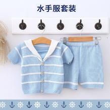 儿童棒针水手服毛衣裤子套装编织视频(3-3)宝宝裤子织法