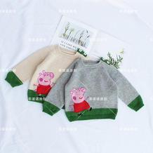 佩奇和乔治社会人毛衣 儿童卡通插肩袖毛衣编织教程