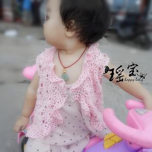 花恋 一线连夏季钩针宝宝粉色小坎肩