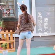 夏日清凉菠萝花钩针披肩式开衫