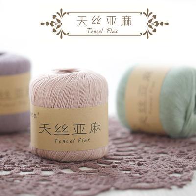 雪妃尔天丝亚麻 棉麻线亚麻蕾丝钩针编织手编细毛线