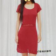 红舞 性感修身云素花染女士棒针短袖连衣裙