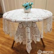 梦莲桌布 唯美棒针孔斯特蕾丝编织