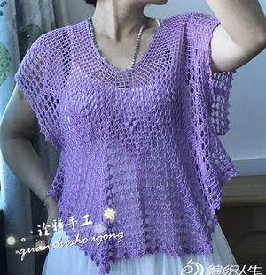 木槿花 夏季女士钩针不规则下摆清凉罩衫