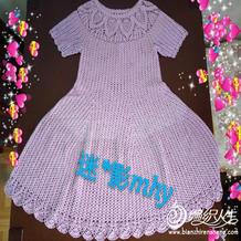粉紫裙 从上往下女士钩针修身大裙摆