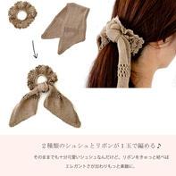 夏衣钩完还有余线怎么办 织一款漂亮的头巾式发饰吧