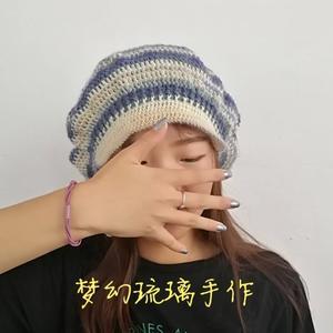 不同脸型不同年龄都适合的段染钩针贝雷鸭舌帽