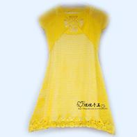 向日葵 女士钩针蕾丝连衣裙