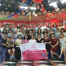 美食曲艺编织纪念共同走过的日子 编织人生苏州官方群三周年