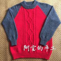 不用缝袖的插肩袖儿童毛衣编织方法