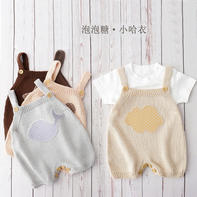 泡泡糖小哈衣爬服(2-2)棒针婴儿宝宝毛衣编织视频教程